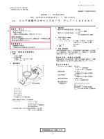PDFファイル - 医薬品医療機器情報提供ホームページ