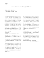 ルミパルスG1200におけるHBsAgHQの基礎的検討