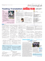 The Japan News / LearningLab