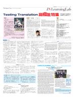 The Japan News / LearningLab