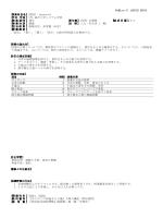 VB-Report 7.0 for .NET
