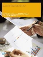 SAP Web Intelligence RESTful Web サービス SDK