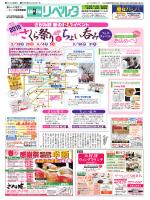 ちょい呑み - リベルタ;pdf