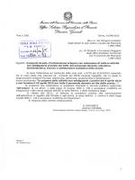 ALLEGATO CIRC. 33P .pdf