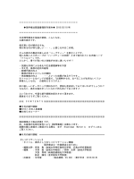 理学療法関連書籍新刊案内 2015/0