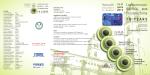 Programma in Pdf - Regione Piemonte