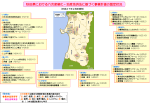 秋田県(PDF:635KB)