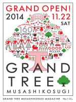 GRAND TREE MUSASHIKOSUGI MAGAZINE No.1
