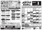 新潟青山 - スポーツクラブ JOYFIT〜ジョイフィット