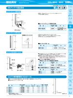 BSアンテナ建柱資材 CATV専用鋼管柱(NAポール)