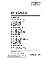 FA-9500取扱説明書[PDF:5.6MB]