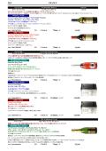 フランス - 大榮産業株式会社 酒類部 / DAIEI SANGYO KAISHA, LTD.