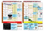 (月)1月3日 - スポーツクラブ ルネサンス 伊丹