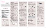 HW-01F かんたんセットアップマニュアル