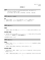 Paper List