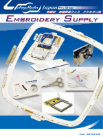 Embroidery Supply