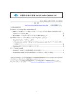 Vol.13 No.04 2015/02/26(最新号