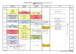 2015年1月12日 - ダンロップスポーツクラブ