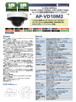 AP-VD10M2