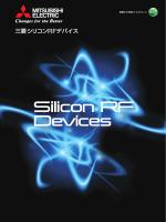 三菱シリコンRFデバイス