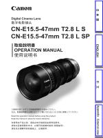 CN-E15.5-47mm T2.8 LS CN-E15.5