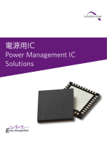 電源用IC Power Management IC Solutions