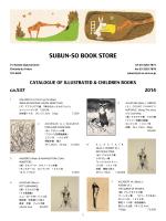SUBUN-SO BOOK STORE