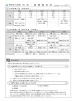 印刷用PDF(3.5MB)