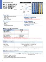 VCTF36BE(D)GY、VCTF36R(A)