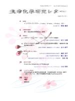 PDF file - Tohoku University