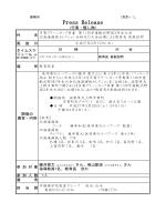 多賀グリーンカップ争奪第11回学童軟式野球3年生大会北海道