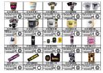 Page 1 BAT-163 カラーメラミンカップ BK BATMAN ¥500