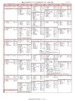 全学共通教育科目 2015年度授業時間割(通年・冬学期)