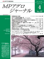 pdfファイル(13.7MB)