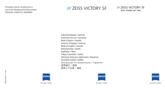 /// ZEISS VICTORY SF