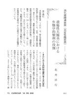 潰瘍性大腸炎における 生物学的製剤の役割