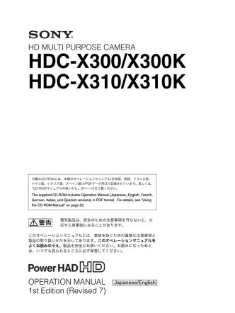 1 - Sony RU