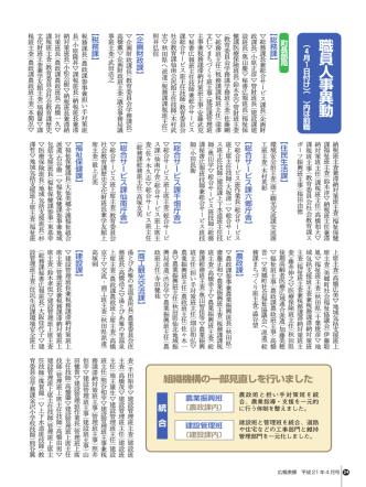 24・25ページ