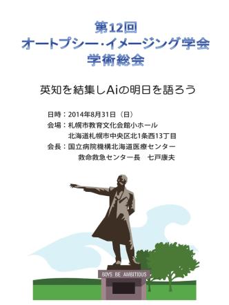 Ai学会誌第12巻 - PLAZA