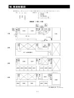 IX. 教室配置図 - 駿河台大学メディア情報学部ポータル