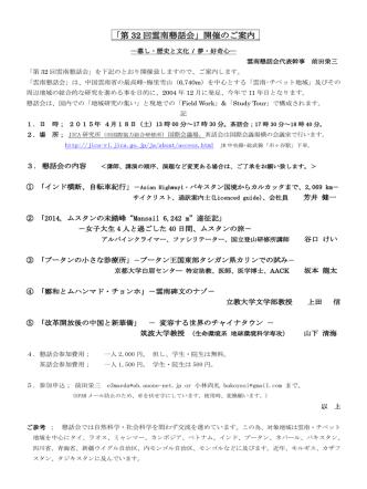20150418_32_brochure_ver20150324;pdf