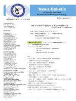 ダウンロード - 国際病理アカデミー日本支部