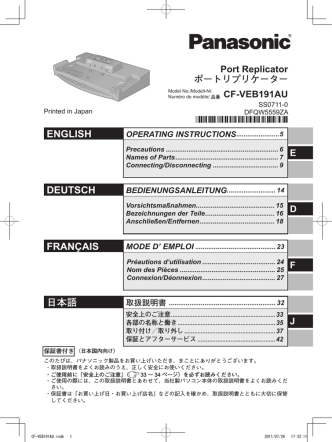 1 - Panasonic Computer Product Solutions