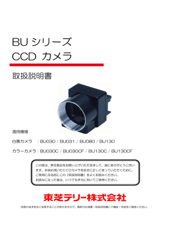 BU series USB3.0