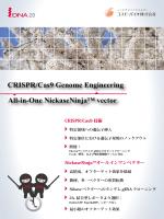 CRISPR/Cas9 Genome Engineering All-in