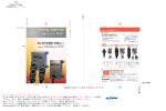 釣楽リモコン MSK-130701-2
