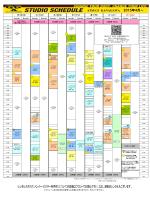 スタジオスケジュール( 4月);pdf