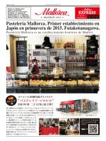 パステレリア マヨルカ - Pasteleria Mallorca MADRID 1931