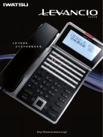 A4版 - 岩崎通信機