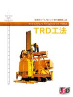 TRD工法 - エムオーテック